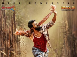 The first look of Ram Charan's much-awaited Rangasthalam has been released on Saturday, Dec 9, at 9 am. Movie is set for 30th March 2018 release.