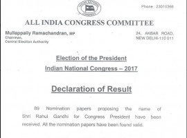 Congress Vice President Rahul Gandhi was on Monday elected the President of the country's oldest political party, Returning Officer Mullappally Ramachandran announced here on Monday.