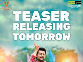 Thaanaa Serndha Koottam Telugu version Gang teaser to be out tomorrow. Starring Suriya, Keerthy Suresh in the lead role.