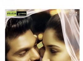 Tamil Actor Arya and Actress Sayesha Saigal starrer Gajinikanth Movie 2nd Look Poster.