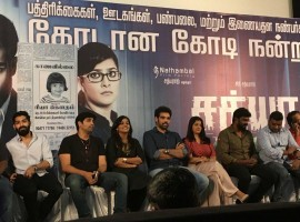 Tamil movie Sathya success meet held in Chennai. Celebs like Sibiraj, Varalaxmi Sarathkumar, Remya Nambeesan graced the event.