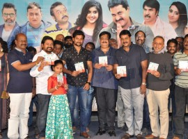 Telugu Movie Countries audio launch event held at Hyderabad. Celebs like Nani, Sunil, BVS Ravi, Raja Ravindra, Anil Ravipudi graced the event.