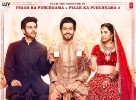Sonu Ke Titu Ki Sweety is an upcoming Bollywood movie starring Kartik Aaryan, Nushrat Bharucha, Sunny Singh in the lead role. Produced by TSeries and Luv Films. The film is scheduled for a worldwide release on 9 Feb 2018.