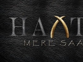 Here's the title logo of Haathi Mere Saathi. Starring Rana Daggubati in the lead role. Directed by Prabhu Solomon and Produced by Eros International's Trinity Pictures.