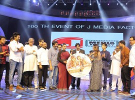 Telugu movie Agnyathavaasi music launch event held last night. Celebs like Pawan Kalyan, Keerthy Suresh, Anu Emmanuel, Aadhi Pinisetty, Trivikram Srinivas and others graced the event.