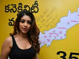 Actress Anu Emmanuel launches B New Mobile store at Yemmiganur.