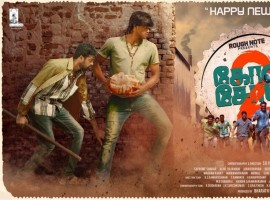 South Indian Actor Karthi took to micro-blogging site Twitter to reveal the first look of the film by tweeting: