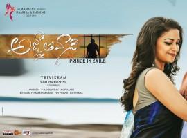 Pawan Kalyan's Agnyaathavaasi movie posters.