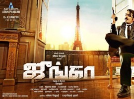 The makers unveiled the first look poster of Junga movie starring Vijay Sethupathi, Sayyeshaa, Madonna Sebastian and Yogi Babu in the lead role.