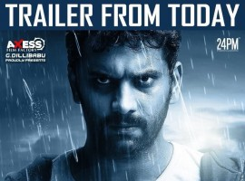 The makers unveiled the first look poster of the Iravukku Aayiram Kangal movie starring Arulnithi, Ajmal, Mahima Nambiar in the lead role, while Vidya Pradeep, Chaya Singh, Suja Varunee appears in the supporting role.