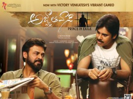 Victory Venkatesh has done a cameo with PSPK in Agnyathavasi. This will be added to the theatrical version from Sankranthi festival.