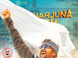 The makers unveiled the first look poster of Arjun movie starring Nani in the lead role.