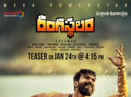 Mega Powerstar Ram Charan & Sukumar's Rangasthalam Teaser will be out on January 24th At 4.15 pm.