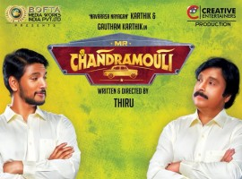 Actor Gautham Karthik chose the auspicious occasion of Pongal on Sunday to unveil the first poster of his upcoming movie Mr Chandramouli.