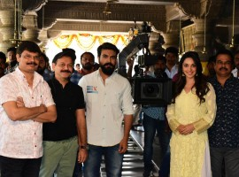 RC12: Mega Powerstar Ram Charan - director Boyapati's film has begun its regular shoot today.