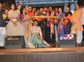 TSR Kakatiya Cultural Festival event held in Hyderabad. Celebs like Nandamuri Balakrishna, Mohan Babu, Shriya Saran and Manchu Lakshmi graced the event.