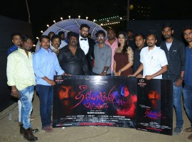 Theeyorkku Anjael Movie First Look Launch held at Chennai.