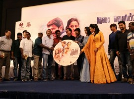 Tamil movie Nimir audio launch event held in Chennai. Celebs like Udhayanidhi Stalin, Samuthirakani and Parvathy Nair graced the event.