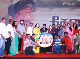Tamil movie Keni audio launch event held in Chennai. Celebs like R Parthiban, Parvathy Nambiar, Suhasini, Jayaprada,MA Nishad, Sajeev PK, Anne Sajeev and Revathy graced the event.