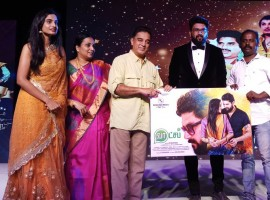 Kamal Haasan launches WhatsApp first look poster in Chennai. uratchi Thalaivar MGR's grandson V.Ramachandran and Rasheed graced the event.