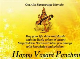 On This Day Goddess Saraswati Is Worshipped In Various Names And Fames -Badal, Arts And Science, And Deep Supreme Knowledge. Happy Basant Panchami.
