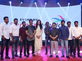 Telugu movie Bhaagamathie pre-release event held at Hyderabad. Celebs like Anushka Shetty, Nani, G. Ashok, Maruthi, Merlapaka Gandhi and others graced the event.
