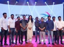 Telugu movie Bhaagamathie pre-release event held at Hyderabad. Celebs like Anushka Shetty, Nani, G. Ashok, Maruthi, Merlapaka Gandhi and others graced the event.