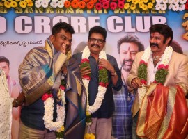 Telugu movie Jai Simha success meet held at Hyderabad. Celebs like Balakrishna, KS Ravikumar and others graced the event.