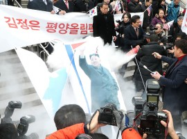 North Korea on Tuesday criticized the burning of its national flag and photos of its leader Kim Jong-un during a protest rally against its planned participation in the upcoming Winter Olympic Games in South Korea. In an article published by the Korean Central News Agency (KCNA), Pyongyang accused South Korean conservatives of unscrupulously
