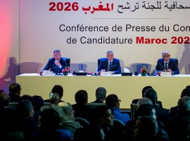 The visual identity of the Morocco 2026 bid reflects the kingdom's national unity and plural identity, said the chairperson of the bid committee Hafid Elalamy on Tuesday, reports Xinhua news agency.