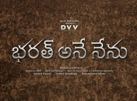 Title Design of Superstar Mahesh Babu and director Koratala Siva's film Bharat Ane Nenu.