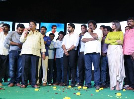 Intelligent pre-release event held at Rajamundry. Celebs like Sai Dharam Tej, Lavanya Tripathi and VV Vinayak graced the event.