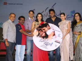 Telugu movie Manasuku Nachindi audio launch event held at Hyderabad. Sundeep Kishan, Amyra Dastur, Director Manjula Ghattamaneni, Sanjay Swaroop and others graced the event.