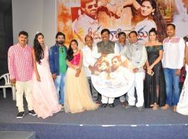 Telugu movie Seenugadi Prema audio launch held at Hyderabad. Celebs like Bindu Barbie, Lion Sai Venkat and Pratani Ramakrishna Goud graced the event.