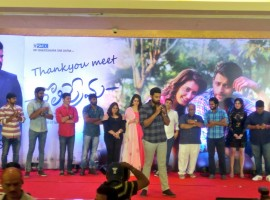 Telugu movie Tholi Prema success meet in Hyderabad. Varun Tej, Raashi Khanna graced the event.