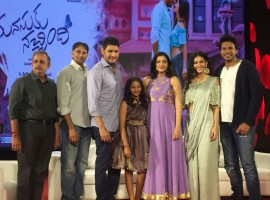 Manasuku Nachindi pre-release event held in Hyderabad. Mahesh Babu, Sundeep Kishan and Amyra Dastur graced the event.