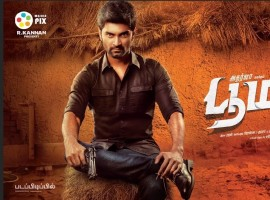 Check out the first look poster of Tamil movie Boomerang.