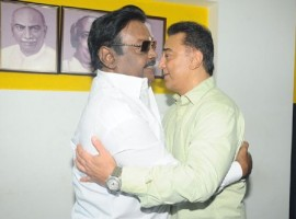After Rajinikanth and Kalaignar Karunanidhi actor Kamal meets Captain Vijayakant.