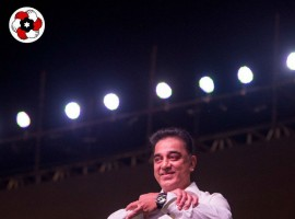 Actor-turned-politician Kamal Haasan on Wednesday formally launched his political party called Makkal Neethi Maiam (People Justice Centre). He also unfurled his party's flag, which has six hands - three in red and three in white - joined together around a star on a white background.