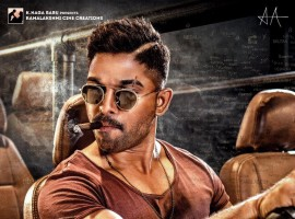 Actor Allu Arjun's upcoming Telugu actioner