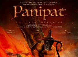 Actress Kriti Sanon has unveiled the teaser poster of Bollywood movie Panipat by tweeting: