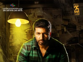 Gopichand's Pantham first look poster.