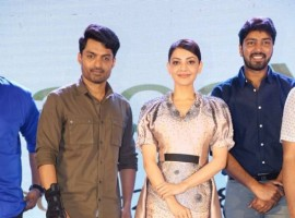 Telugu movie MLA pre-release event held at Hyderabad.