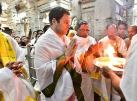 Congress President Rahul Gandhi and Karnataka CM Siddaramaiah visit Sharadamba temple in the holy town of Sringeri in Karnataka's Chikmagalur district.