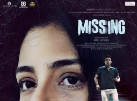 Missing is an upcoming Bollywood psychological thriller movie directed by Mukul Abhyankar and produced by  Abundantia and Neeraj Pandey with Sri Adhikari Brothers, Anand Pandit Motion Pictures and Manoj Bajpayee. Starring Tabu, Manoj Bajpayee and Annu Kapoor in the lead role.