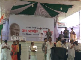 Anna Hazare begins indefinite hunger strike at Ram Lila Maidan to demand Lokpal.