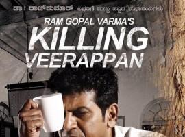 Shivaraj Kumar's Veerappan First look