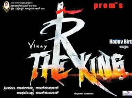 Vinay Rajkumar's R The King Movie Poster
