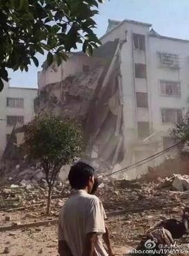 China blasts