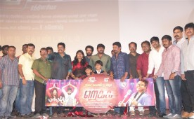 Tamil movie Rekka Movie Audio Launch event held at Chennai. Celebs like Vijay Sethupathi, Sathish, KS Ravikumar, Soundararaja, Harish Uthaman, Director Rathina Shiva, D.Imman, Magizh Thirumeni, B. Ganesh, Yugabharathi, T Siva, Praveen K. L, Five Star Kathiresan and others graced the event.
